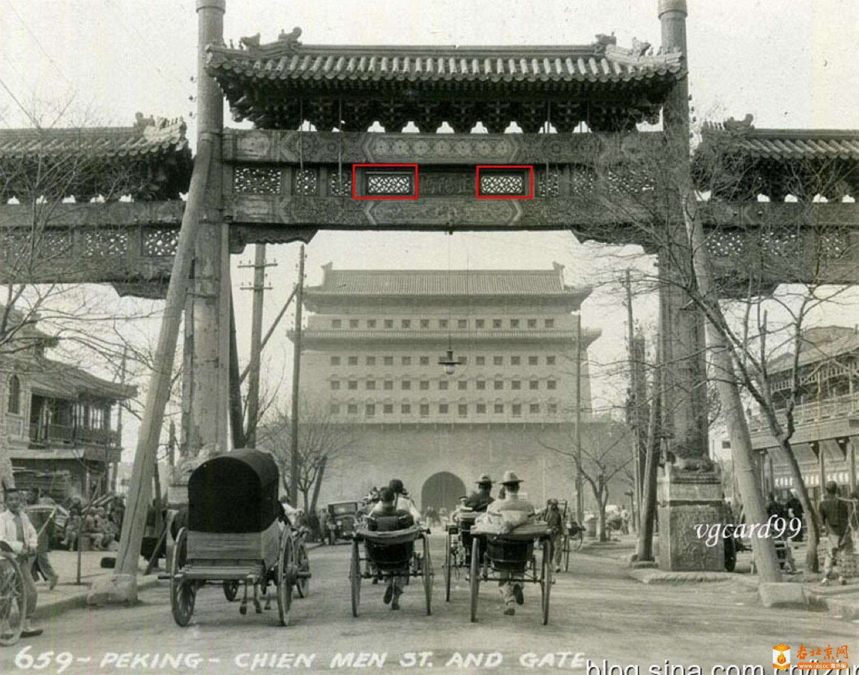 118.正阳桥牌楼-10    (1924年前?).jpg