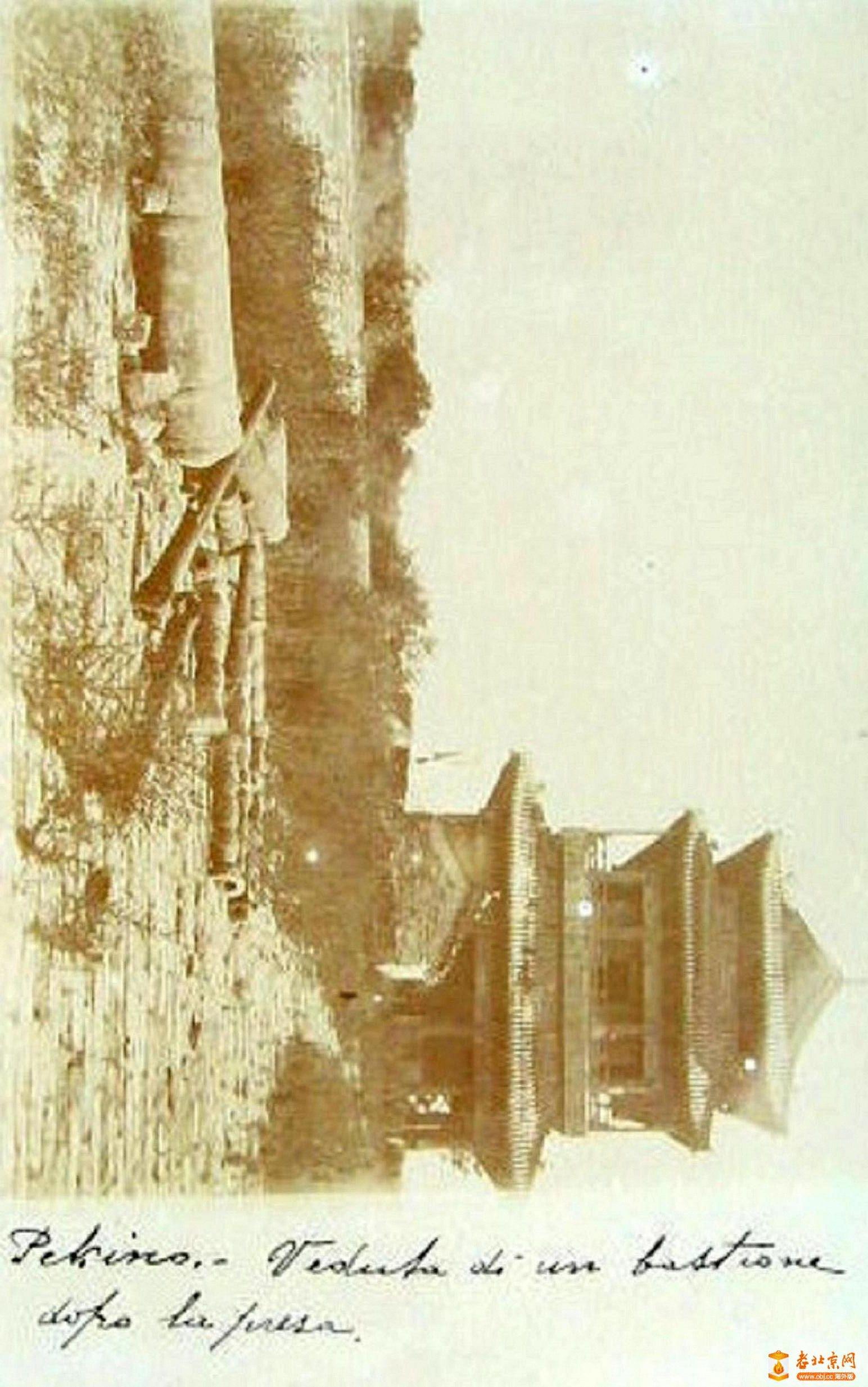 复件 哪一座城楼?          (1901年).jpg