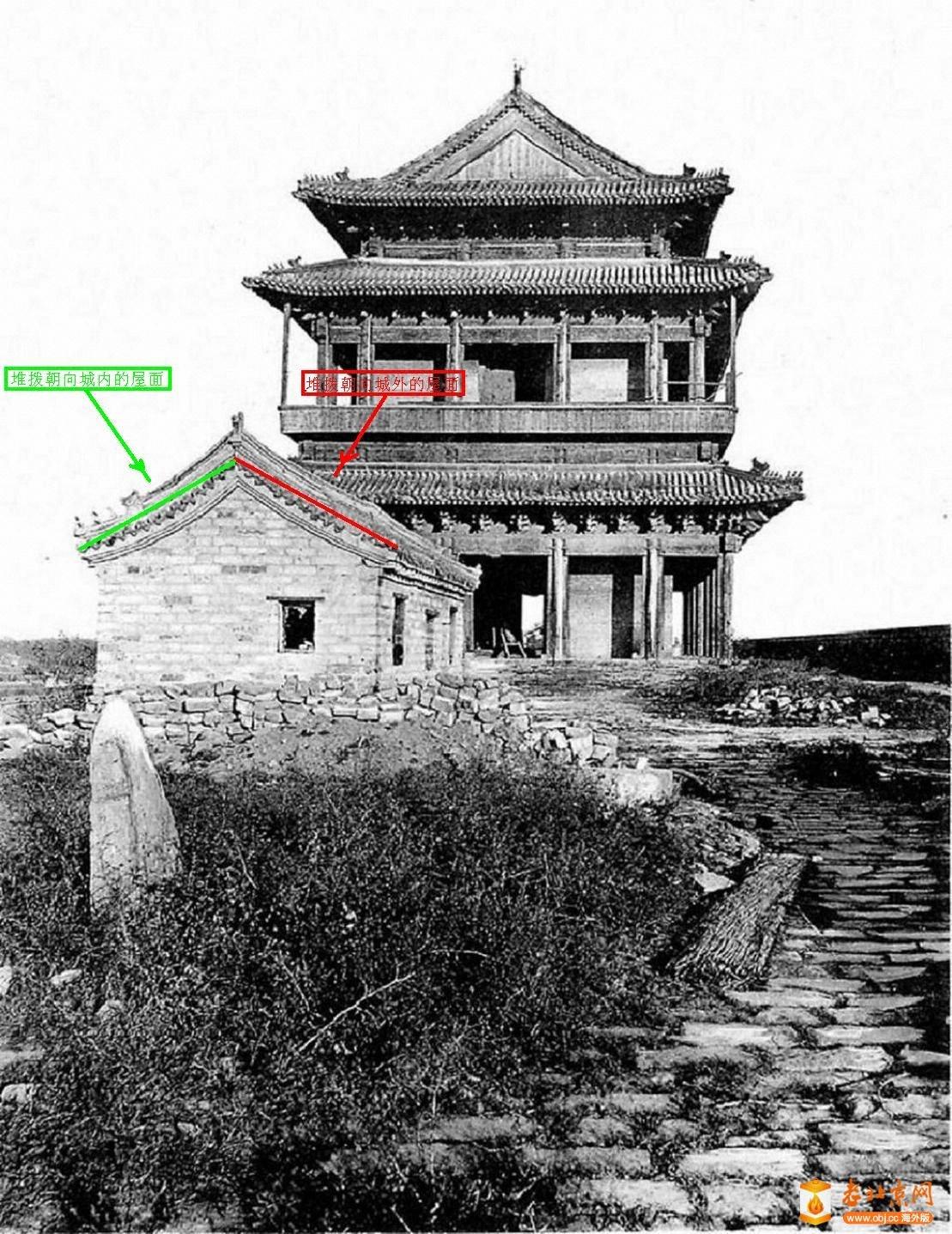 349.崇文门-城楼      (1900年).jpg