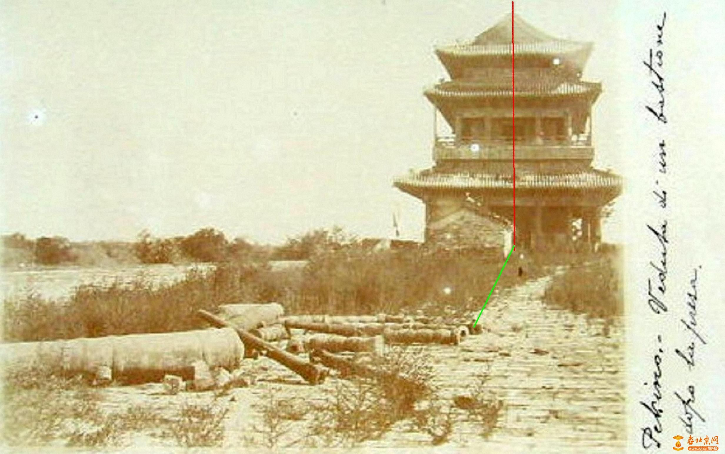 哪一座城楼?绘图4          (1901年).jpg
