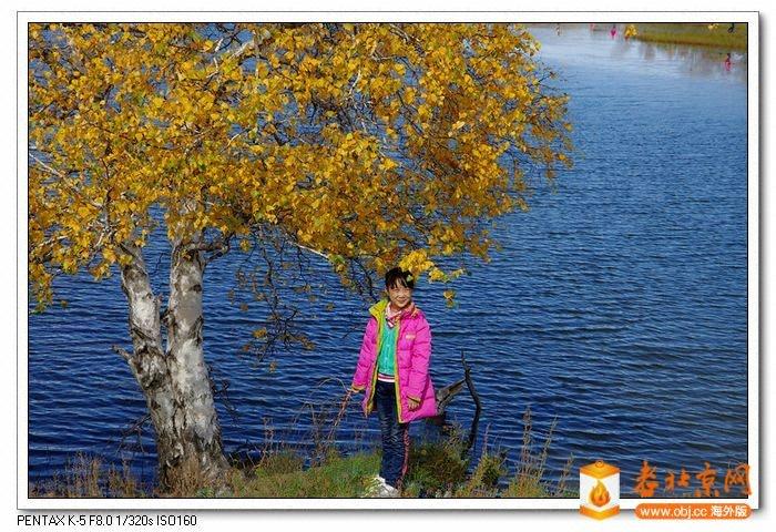 公主湖-3.jpg