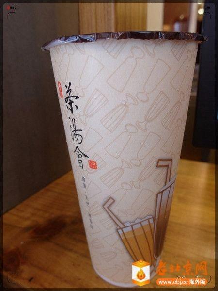 茶湯會珍珠奶茶.jpg