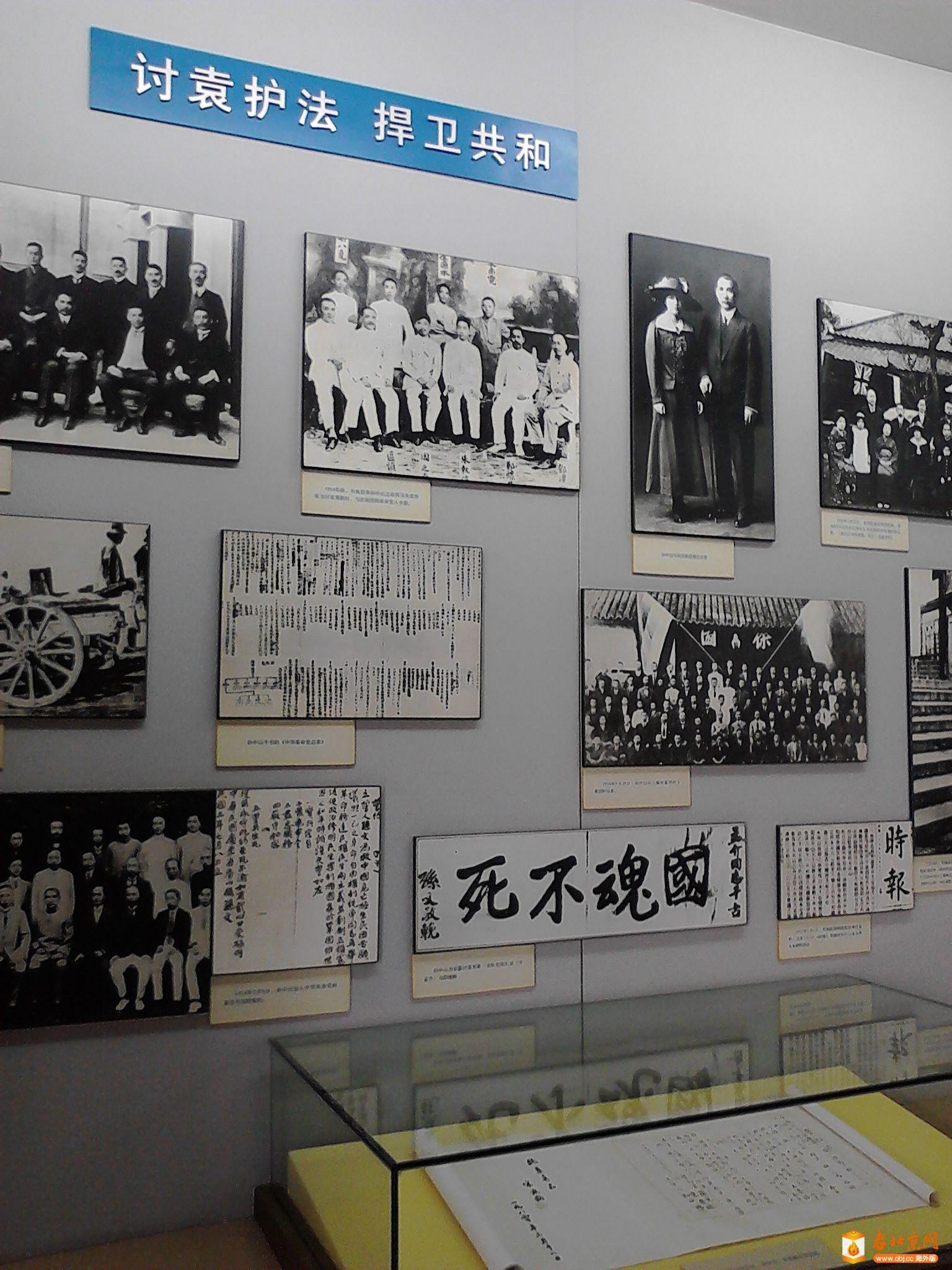 exhibitionperiod5091506480reformationphto.jpg
