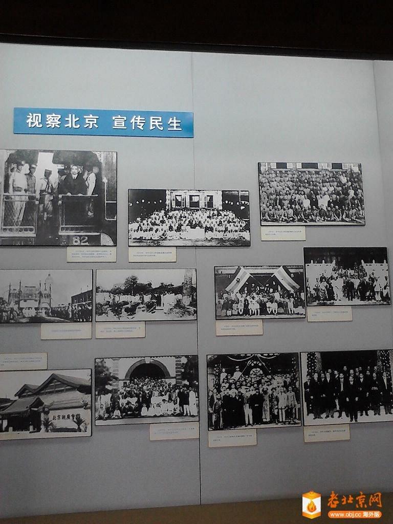 exhibitionperiod5015145090200reformphtot.jpg