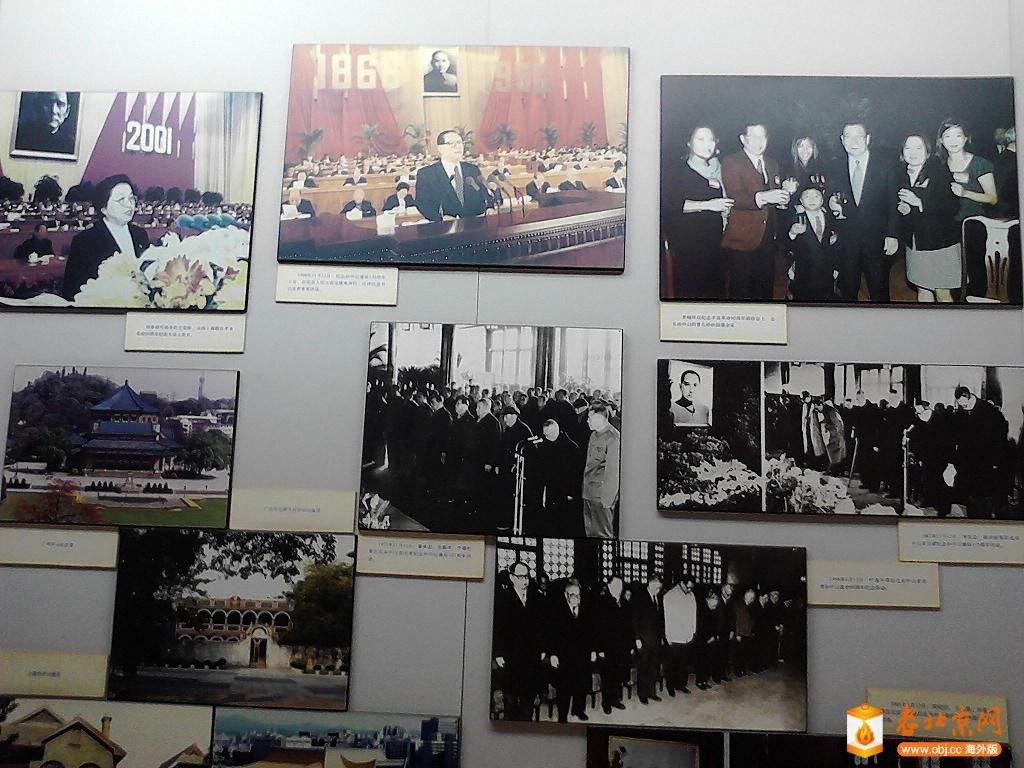 exhibitionperiod5035018511210ofreformationphto.jpg