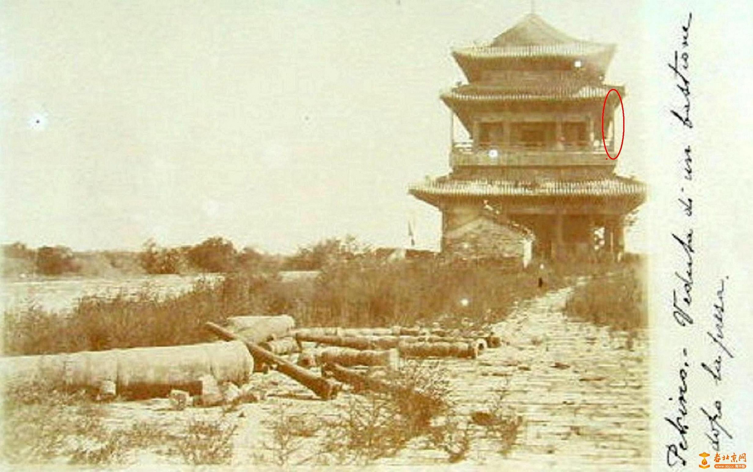 哪一座城楼?绘图6          (1901年).jpg