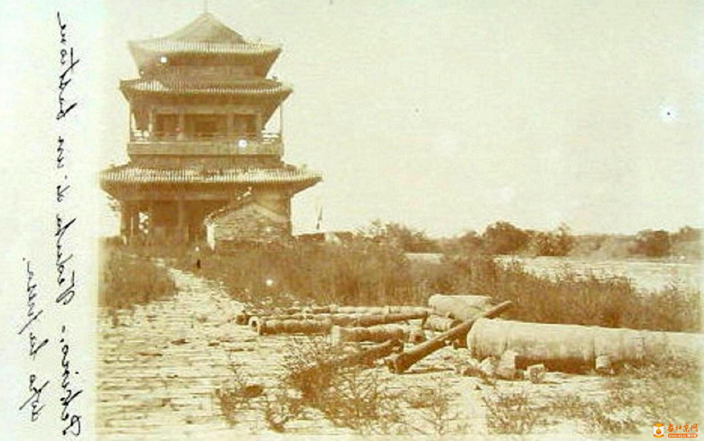 哪一座城楼?水平镜像          (1901年).jpg