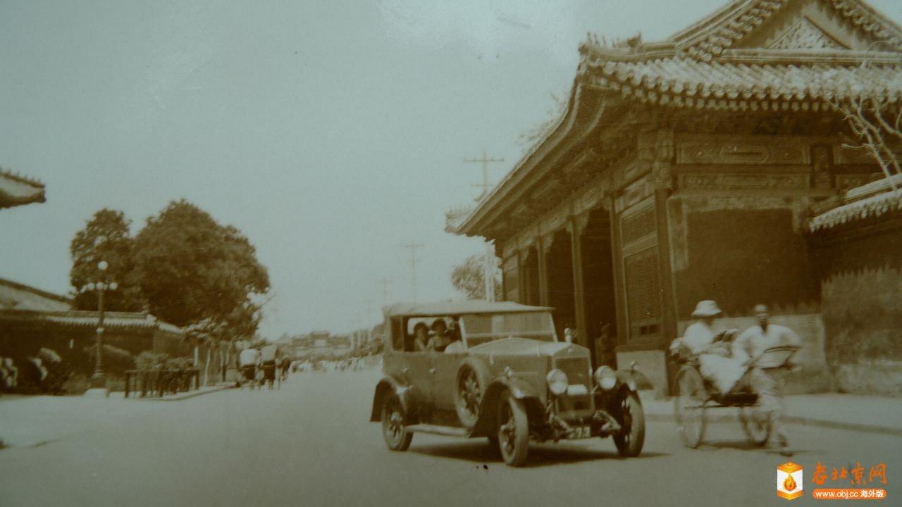 Peking street scene (1280x720).jpg