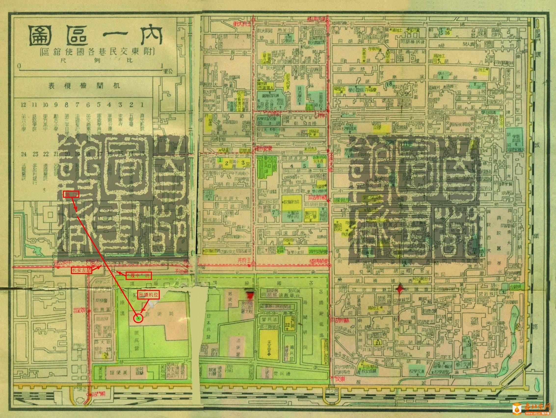 拍摄机位(1942年地图).jpg