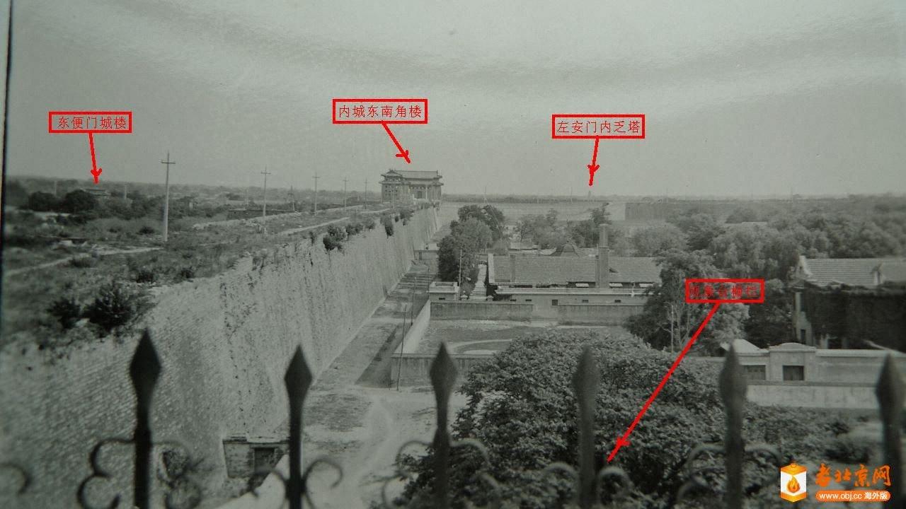 观象台处向南拍摄的内城东南角楼.jpg