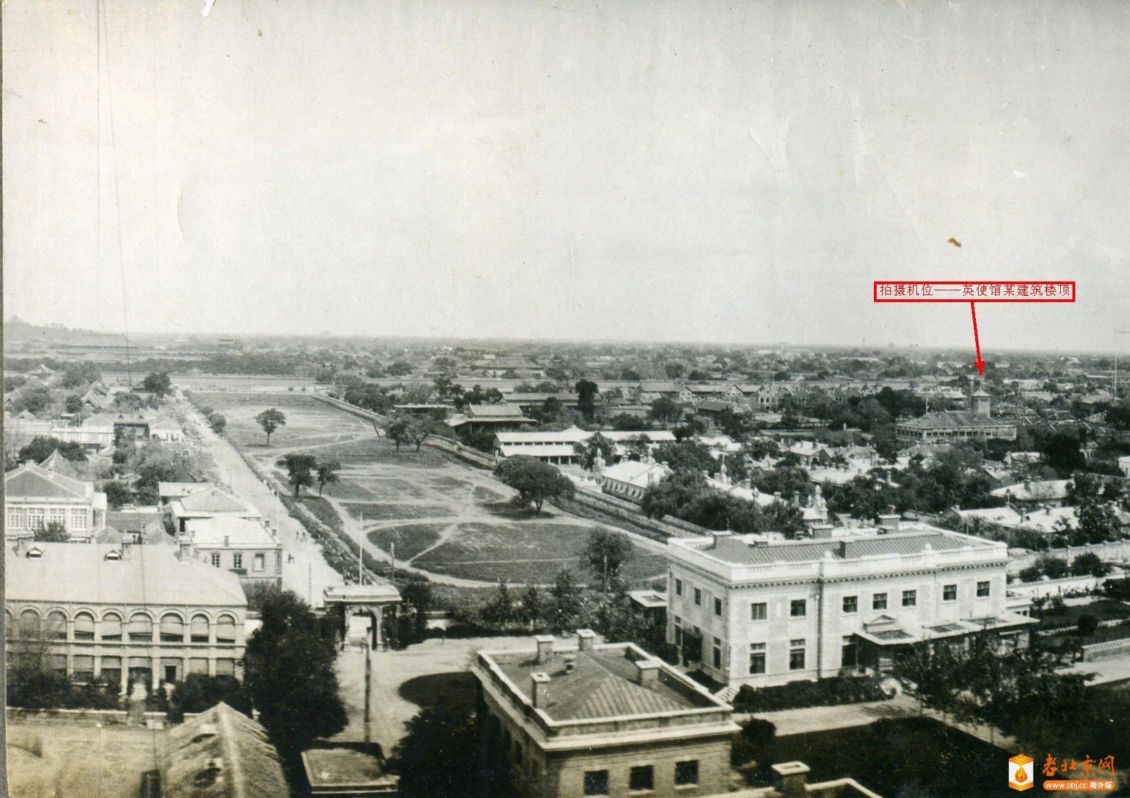 183.鸟瞰使馆区-1       (1916年).jpg