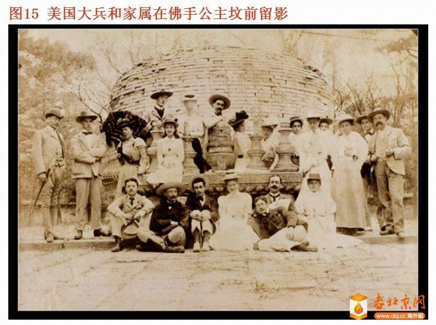 美国大兵和家属在佛手公主坟前留影.jpg