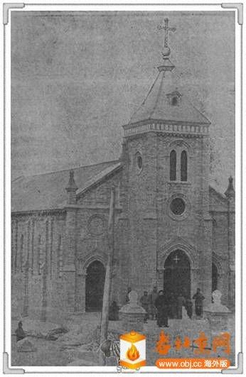 立教教堂(房山)-老照片.jpg