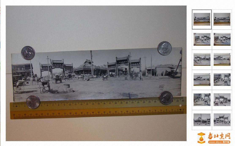 东四牌楼(1915-1920年).jpg