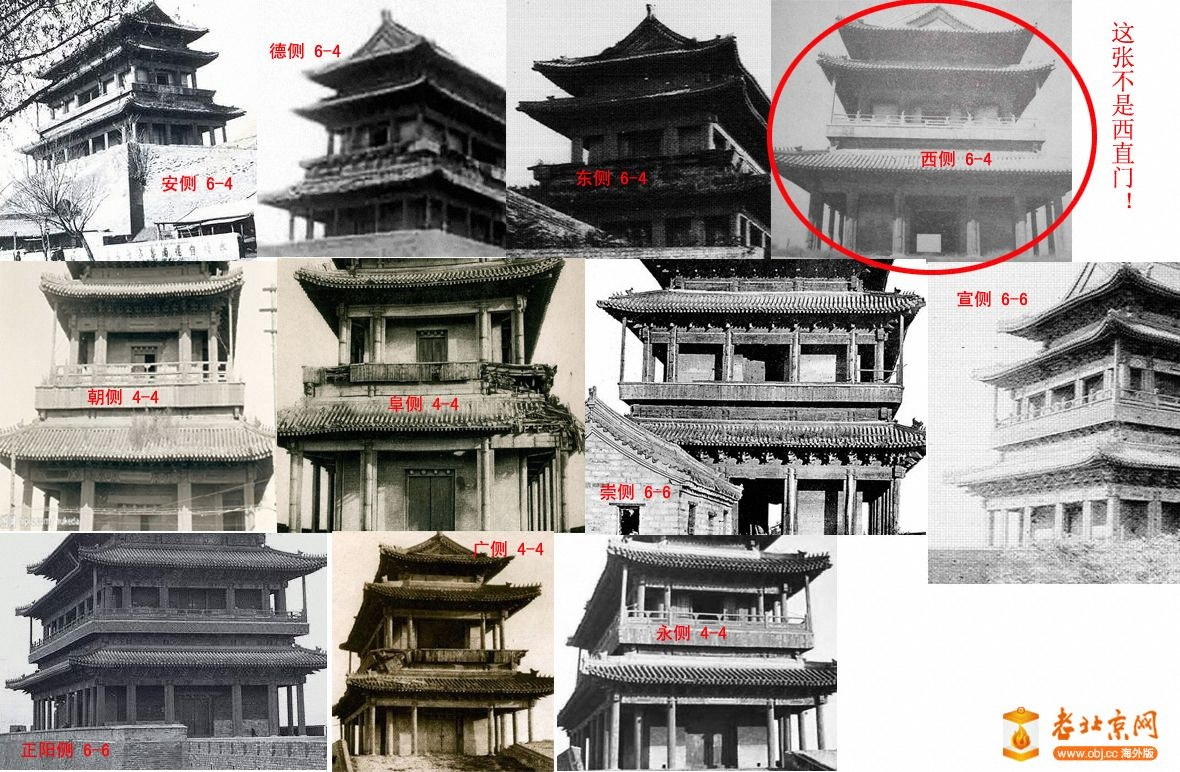 城楼侧面柱子.jpg