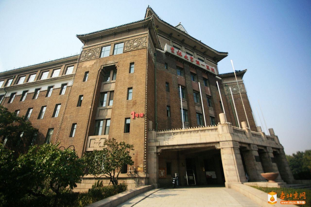 13.军事部(现吉大一院).JPG