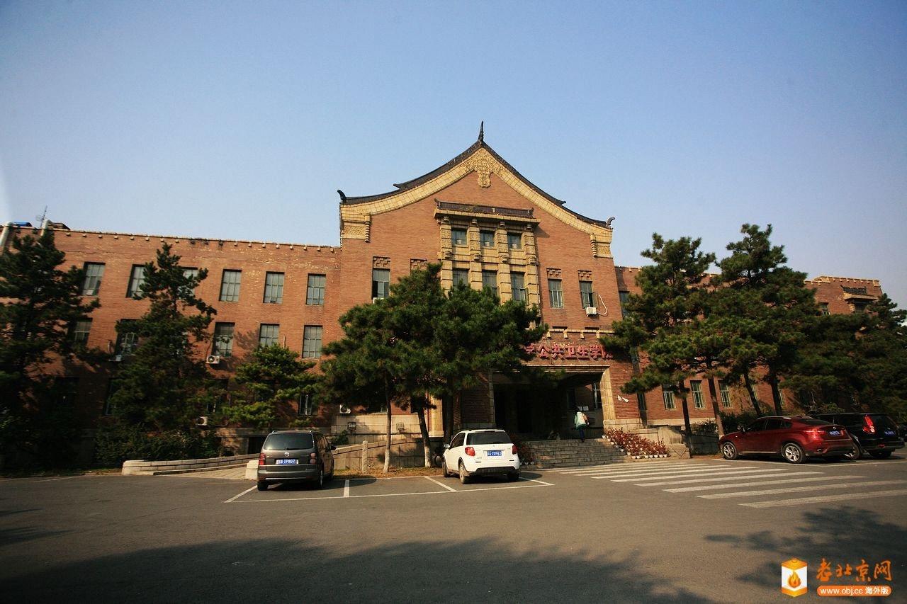15.交通部(现吉大公共卫生学院).JPG