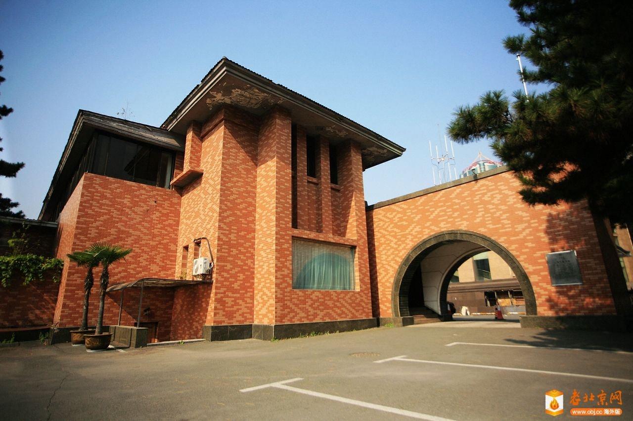 30.中央银行俱乐部之一(现长春宾馆).JPG