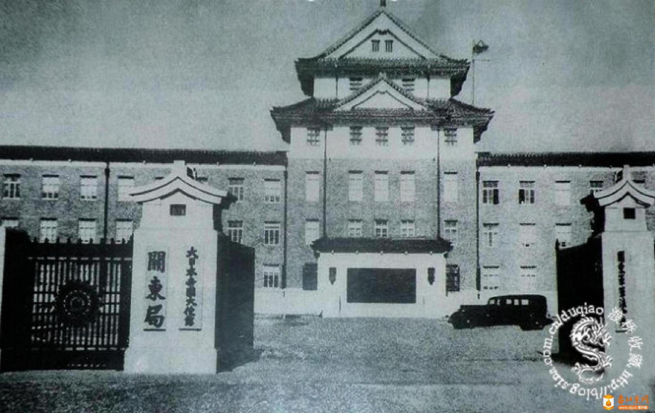 156.关东军司令部.jpg