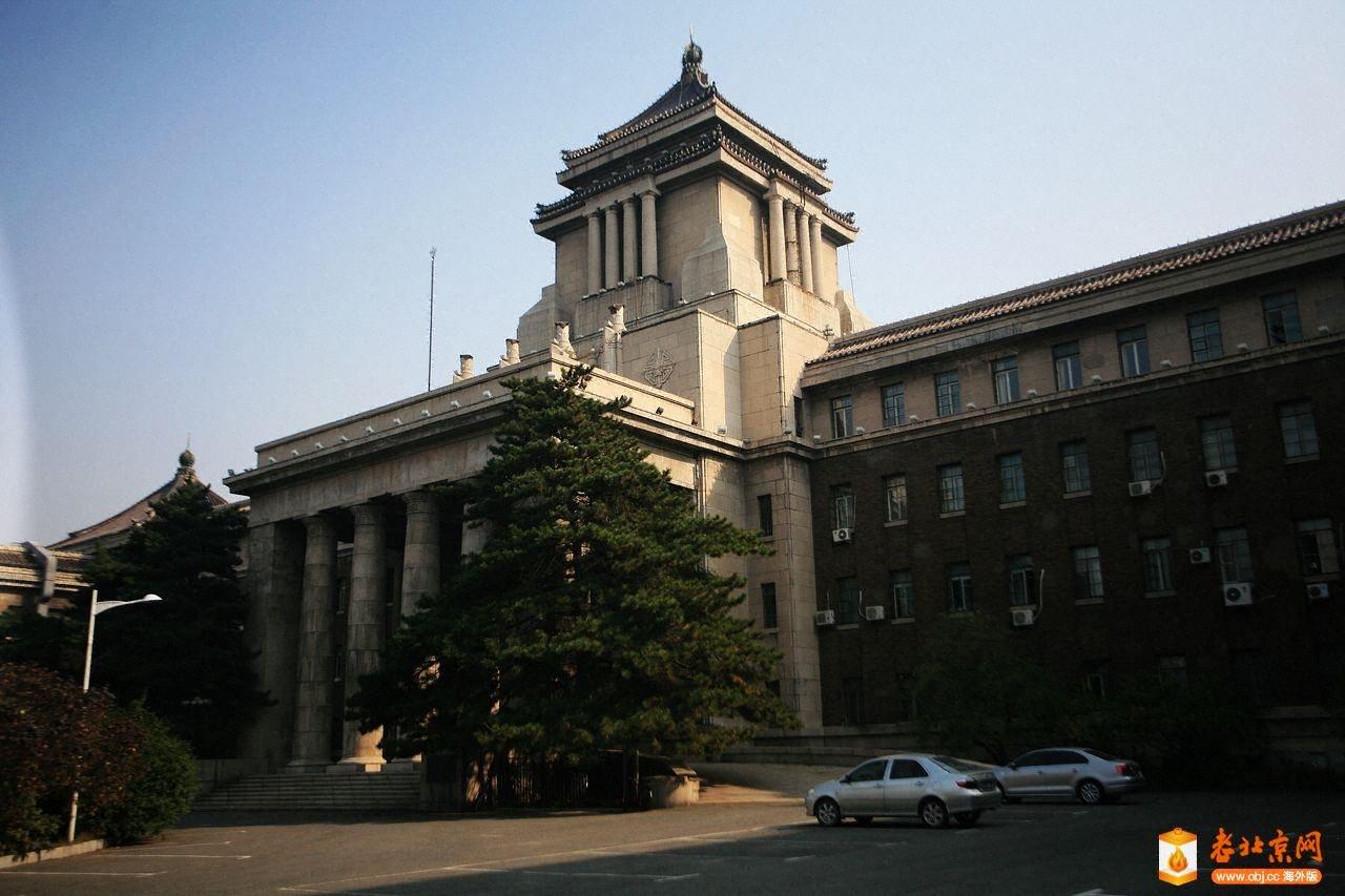 国务院.jpg