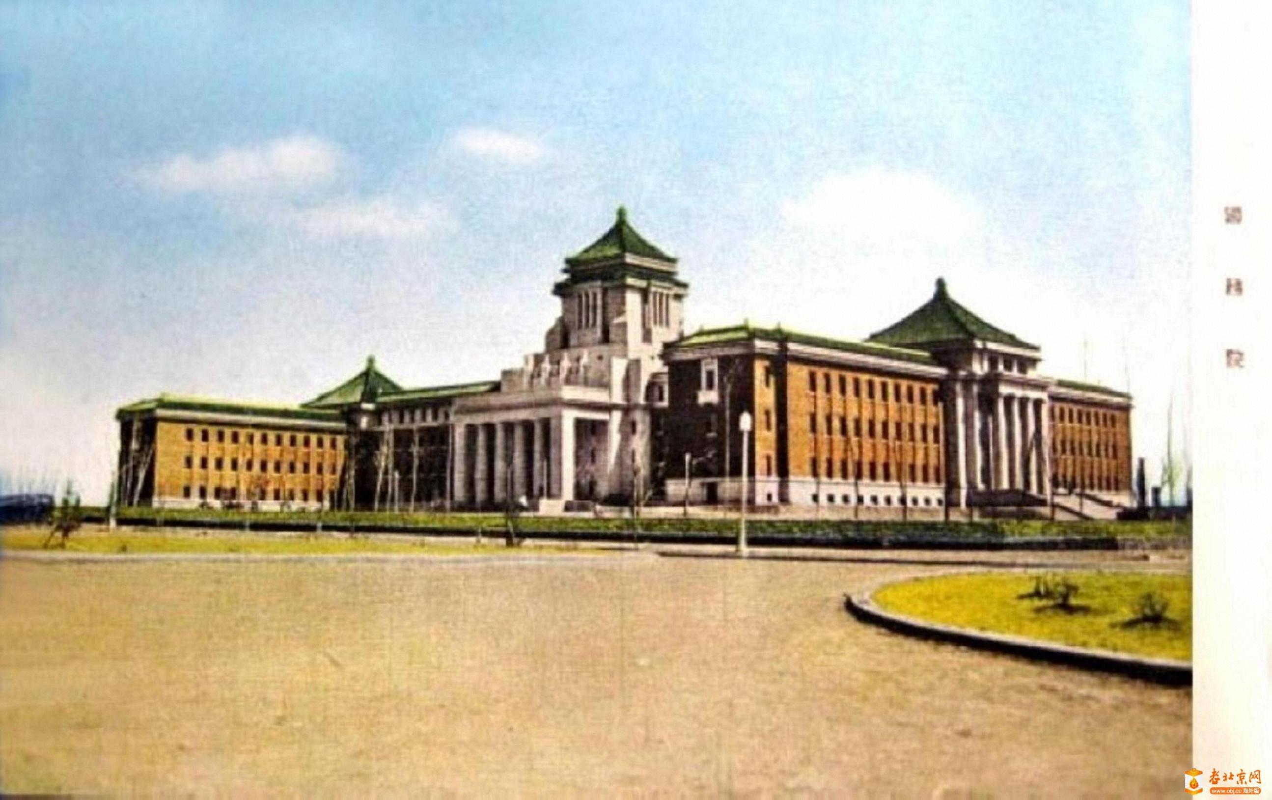 036.国务院.jpg