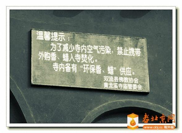 IMG_3852_副本.jpg