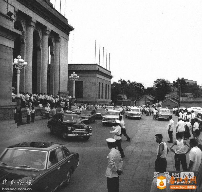 1979年3月,北京政协礼堂前