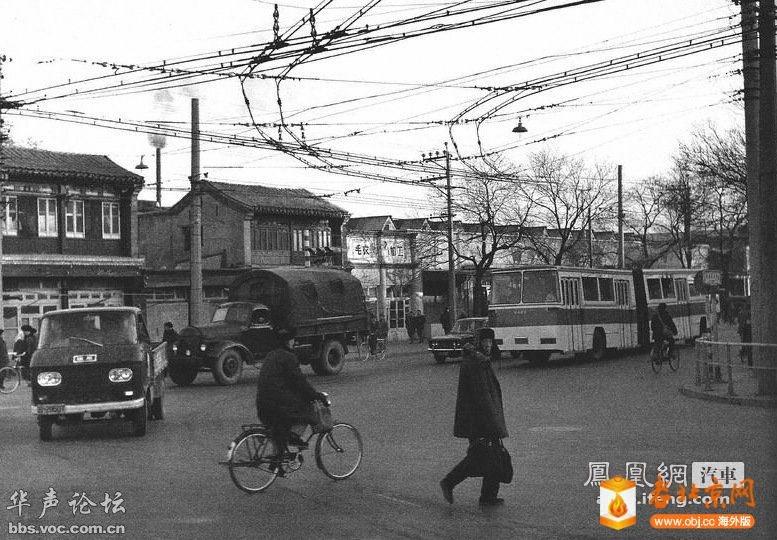 1980年,北京西四路口.jpg
