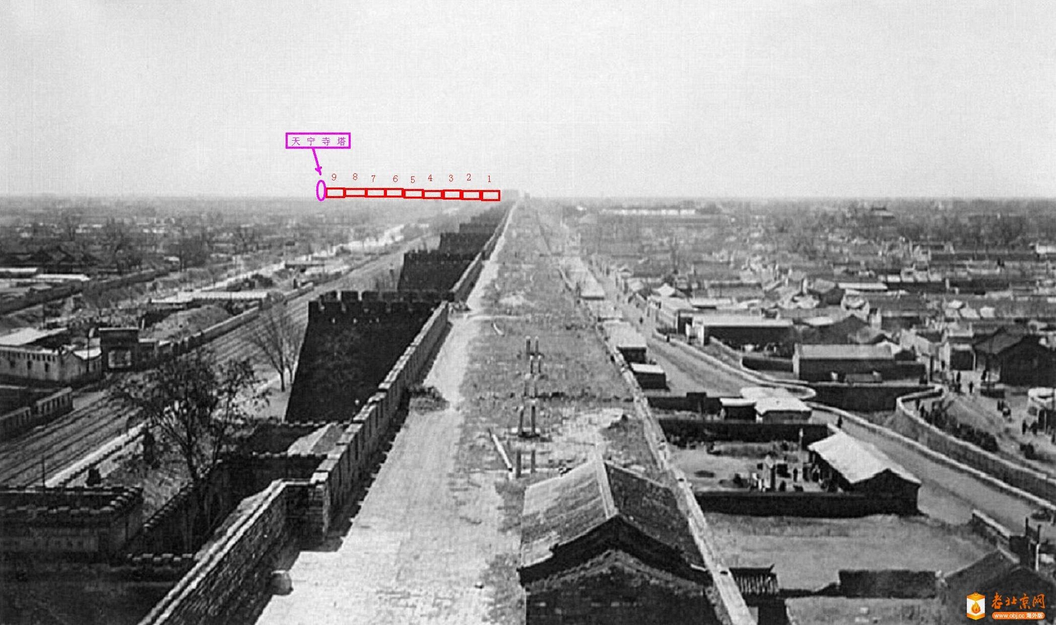 复件 猜图:那一段城墙?   (193-年).jpg