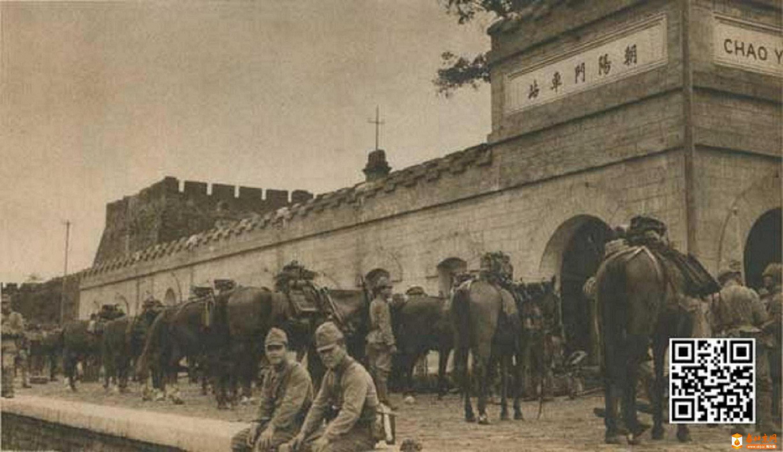 朝阳门车站-2       (1937.08.08.).jpg
