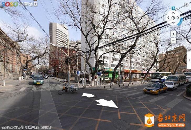 六国饭店旧址上盖起的大白楼.jpg