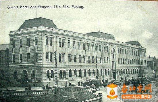 大白楼的面宽与原六国饭店.jpg
