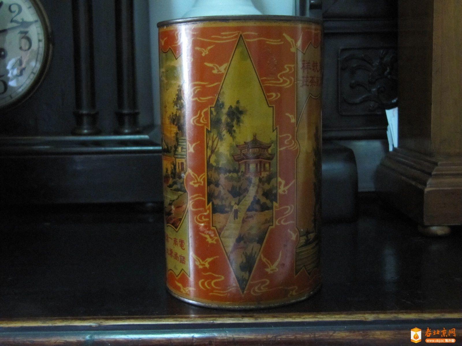 瑞蚨祥-5.JPG