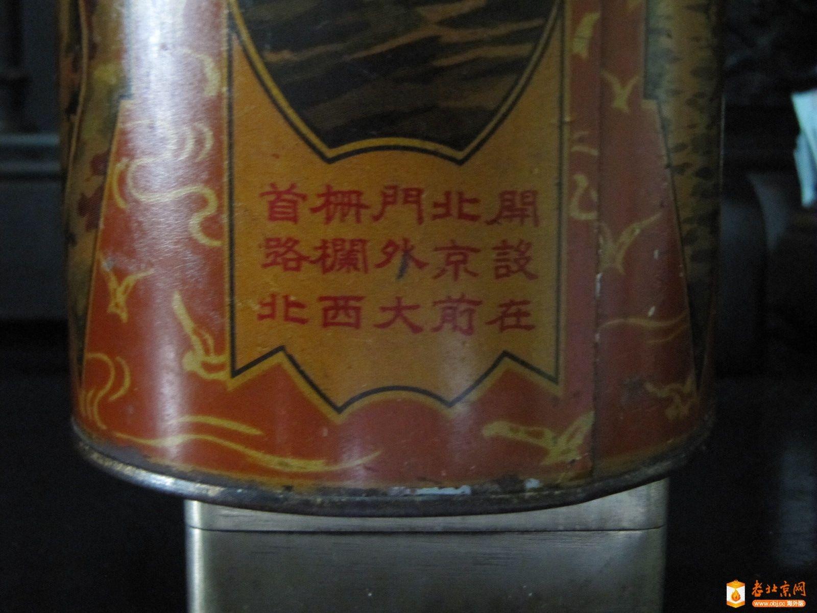 瑞蚨祥-4.JPG