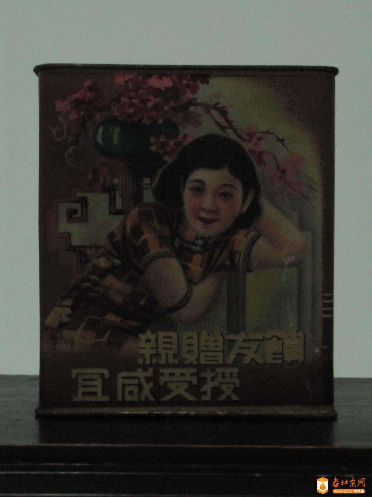 吴德泰-方-2.JPG