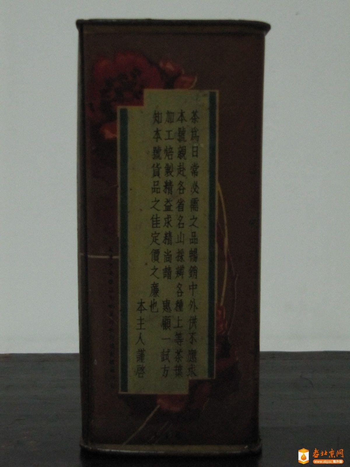 吴德泰-方-3.JPG