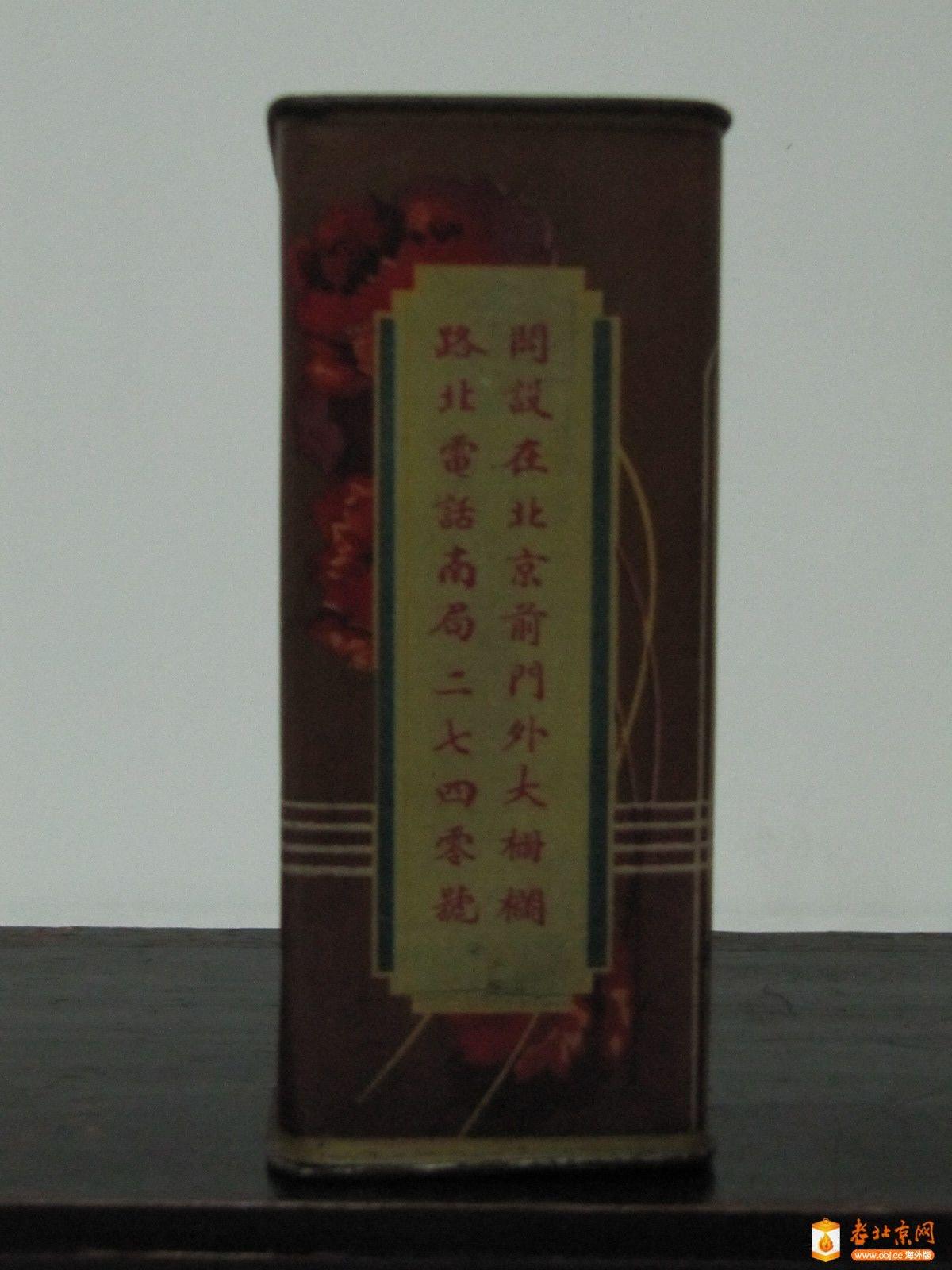 吴德泰-方-4.JPG