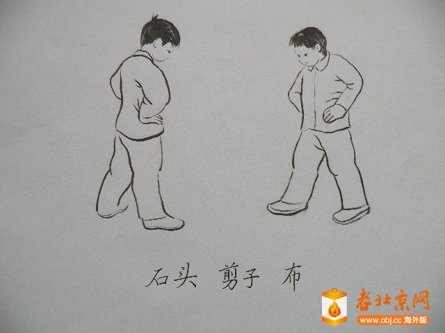 民间游戏是中华传统文化,是中国非物质文化遗产。早年丰富多彩的民间游戏由于时代变迁等原因大部分在失传中,旧时品种繁多的民间玩具由于材料、观念更新等原因正在绝迹中,这段历史现在回忆起来仍然可亲可近。 , C0 D( r0 t& I h9 b I) N7 R 为挽救中华传统民间游戏这一文化遗产,我经二十余年的深入挖掘、挽救和整理,现收集来自全国各地区、各民族、各时代的传统民间游戏3500多种,收藏对应怀旧玩具4000余件已形成规模。我收集民间游戏图片、文章、诗词、书法、藏品数量之多,内容之丰富,全