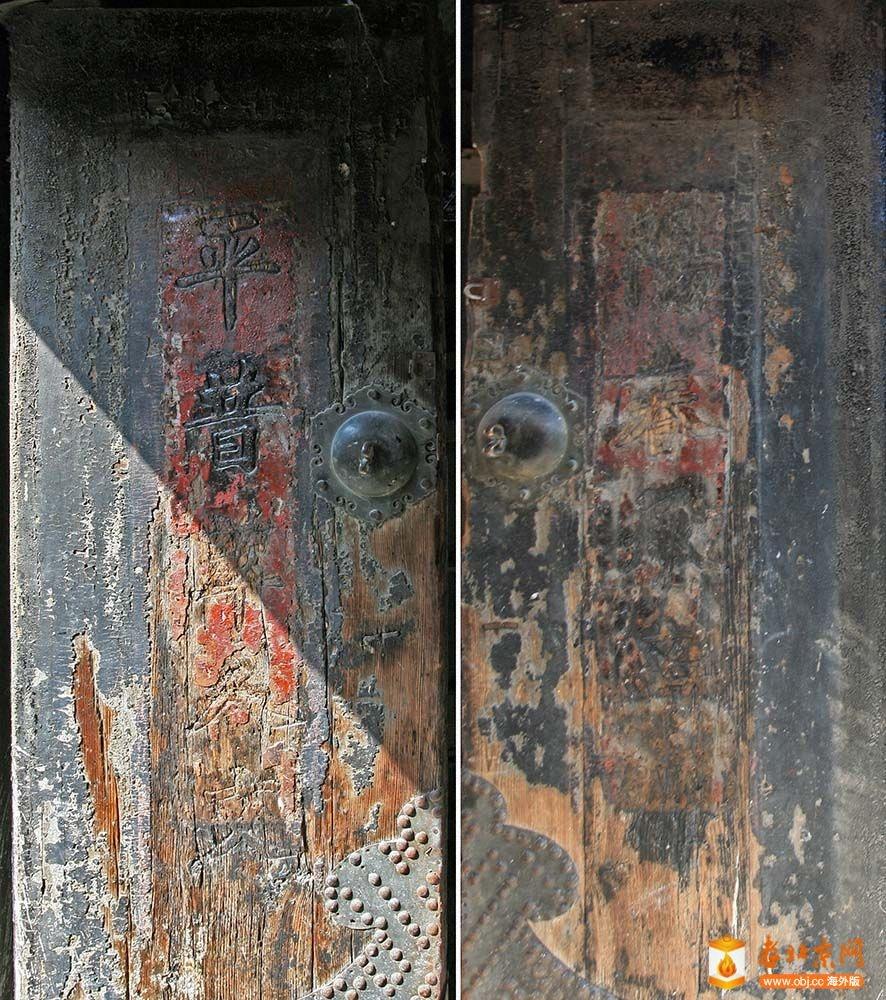 0303阳平会馆大门楹联.jpg