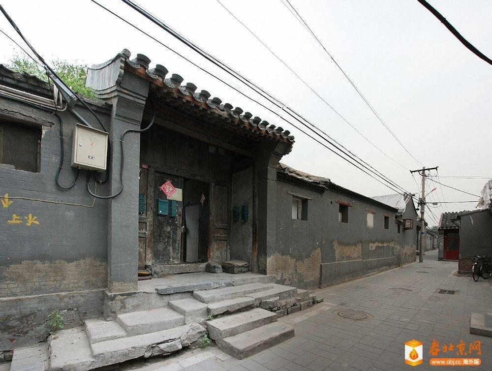 0402草厂五条27号宝庆会馆主馆大门.jpg