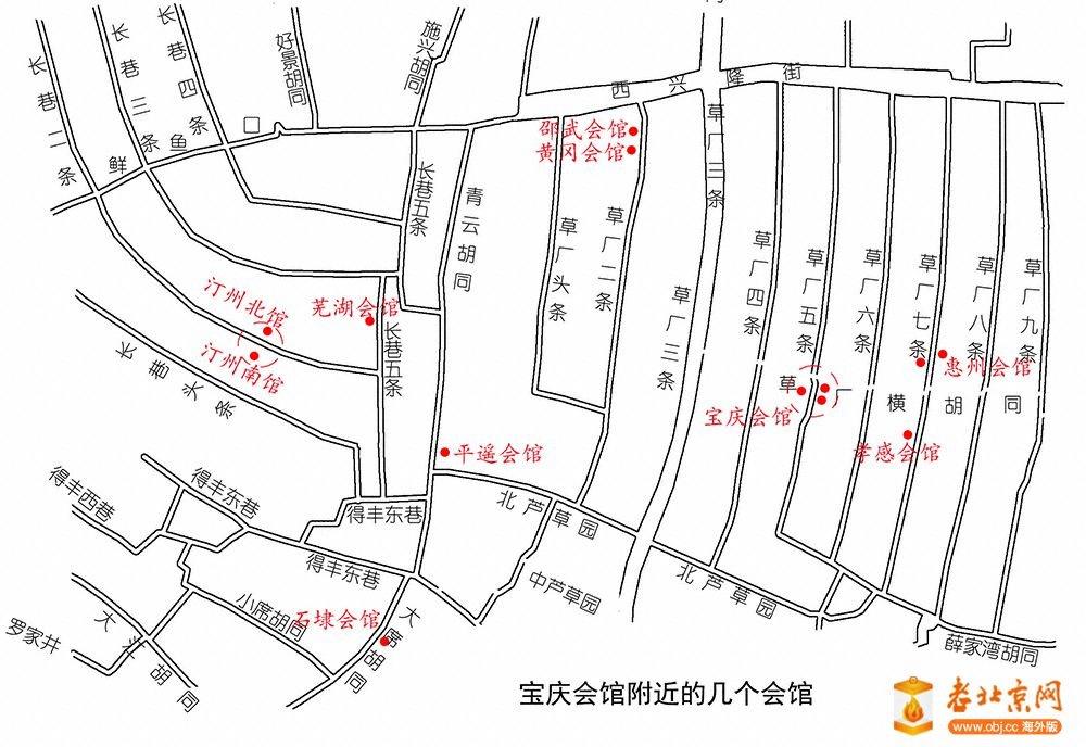 0401宝庆会馆附近的几个会馆示意图.jpg