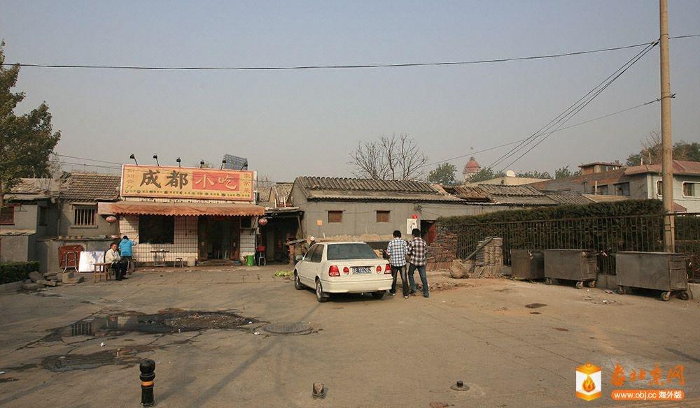 0405未拆前的桐城会馆.JPG