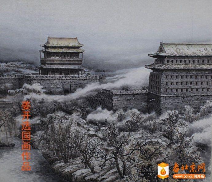 老北京系列分享,学习了。。。