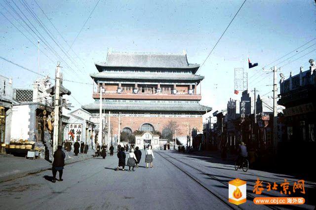 Beijing in Color Photos, 1947 (2).jpg