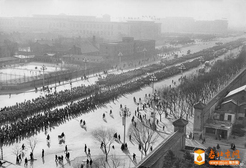 Beijing 1965.jpg