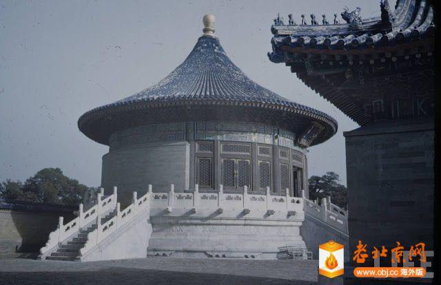 Beijing in Colors Photos, 1940s (16).jpg
