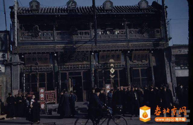 Beijing in Colors Photos, 1940s (45).jpg