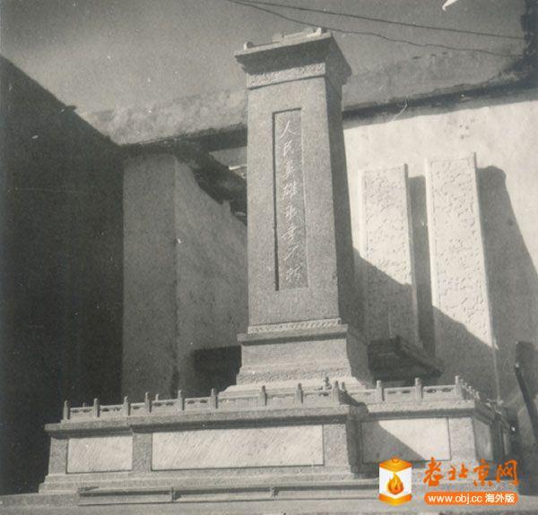 人民英雄纪念碑的构思与设计前后。。。