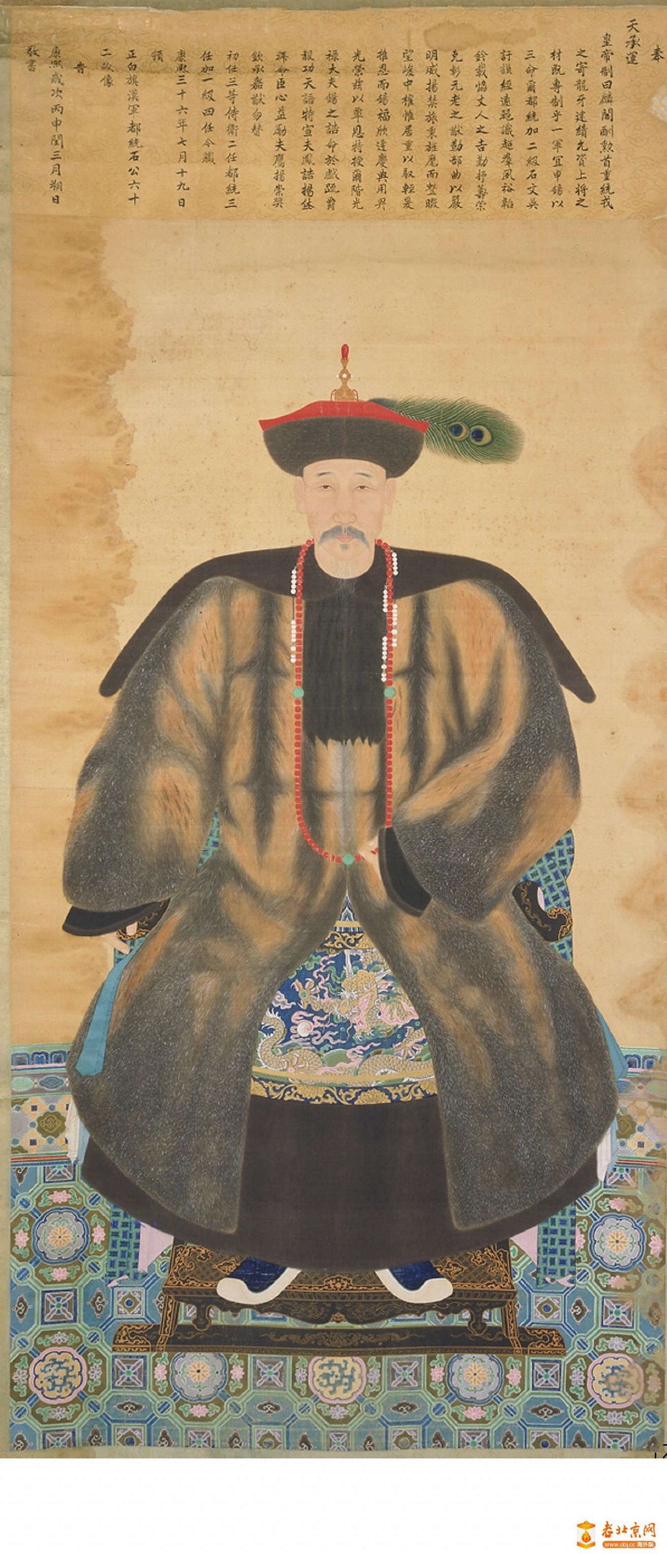 石文英的肖像 Portrait of Shi Wenying