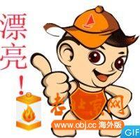 QQ图片20140628215839.jpg
